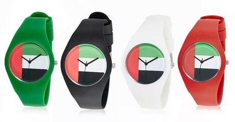 UAE Flag Watches