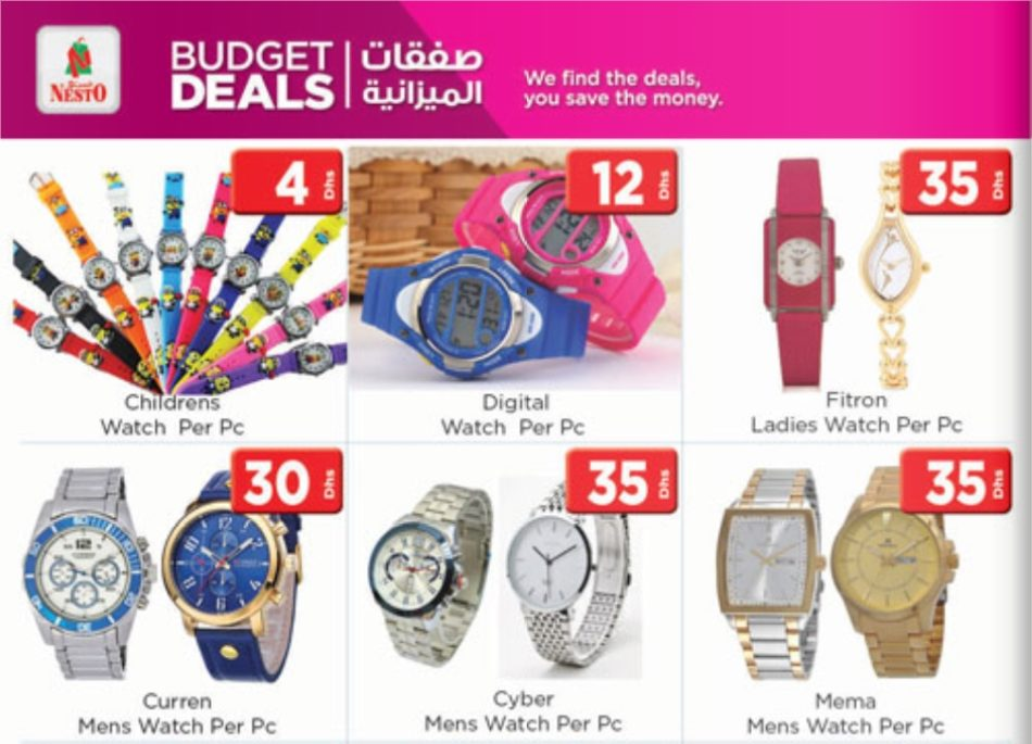 Assorted Fashion Watches Deals