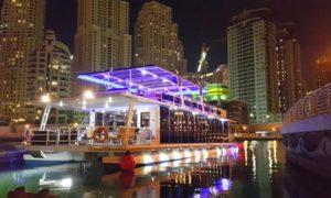 Dubai Marina Cruise with Dinner