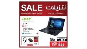 acer-laptop-aspire-e-e5-574g-discount-sales-ae