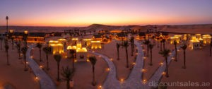 arabian-nights-village-discount-sales-ae
