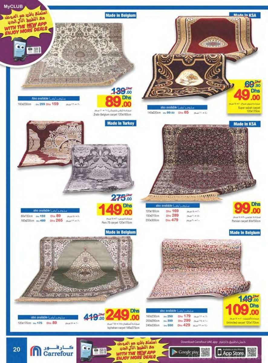 Assorted Carpets Discount Offer Carrefour