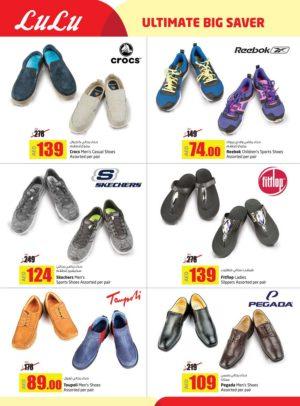 Branded Footwears