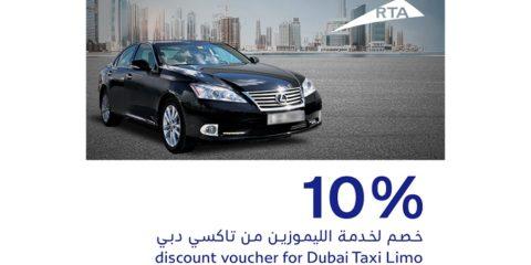 dubai-taxi-limo-discount-sales-ae