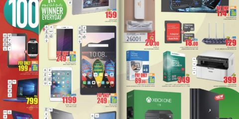 Electronic Gadgets Exclusive Offer