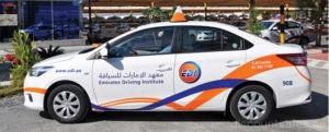 emirates-driving-institute-discount-sales-ae