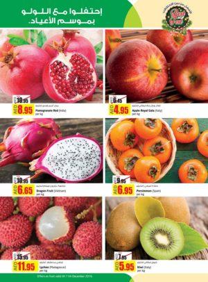 Vegetables Discount Offer