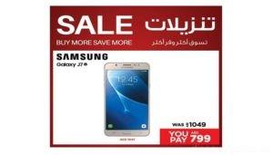 samsung-galaxy-j7-discount-sales-ae