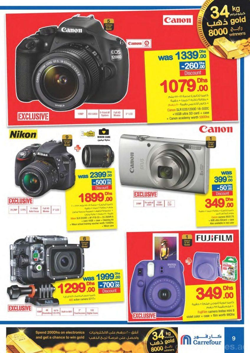 Canon Camera Price In Dubai Carrefour