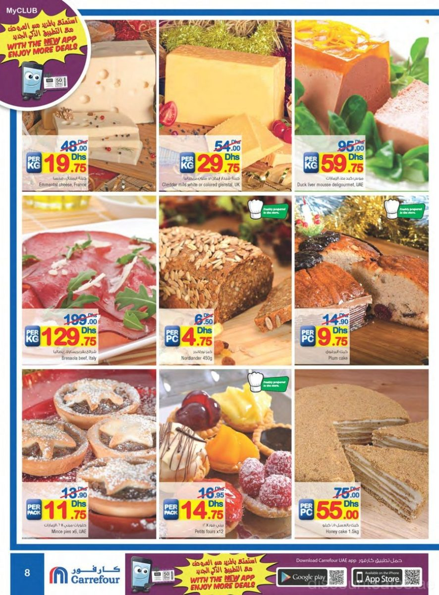 cheese-and-pastries-discount-sales-ae