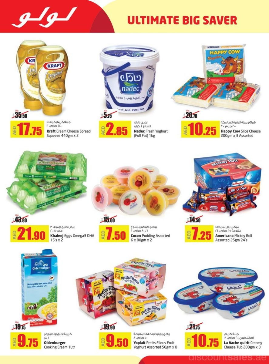 Dairy Products Big Saver Offer