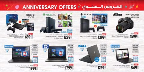 Electronic Gadgets Exclusive Offers