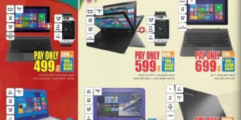 Electronic Gadget Deals
