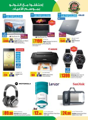 Electronic Gadgets Special Offer