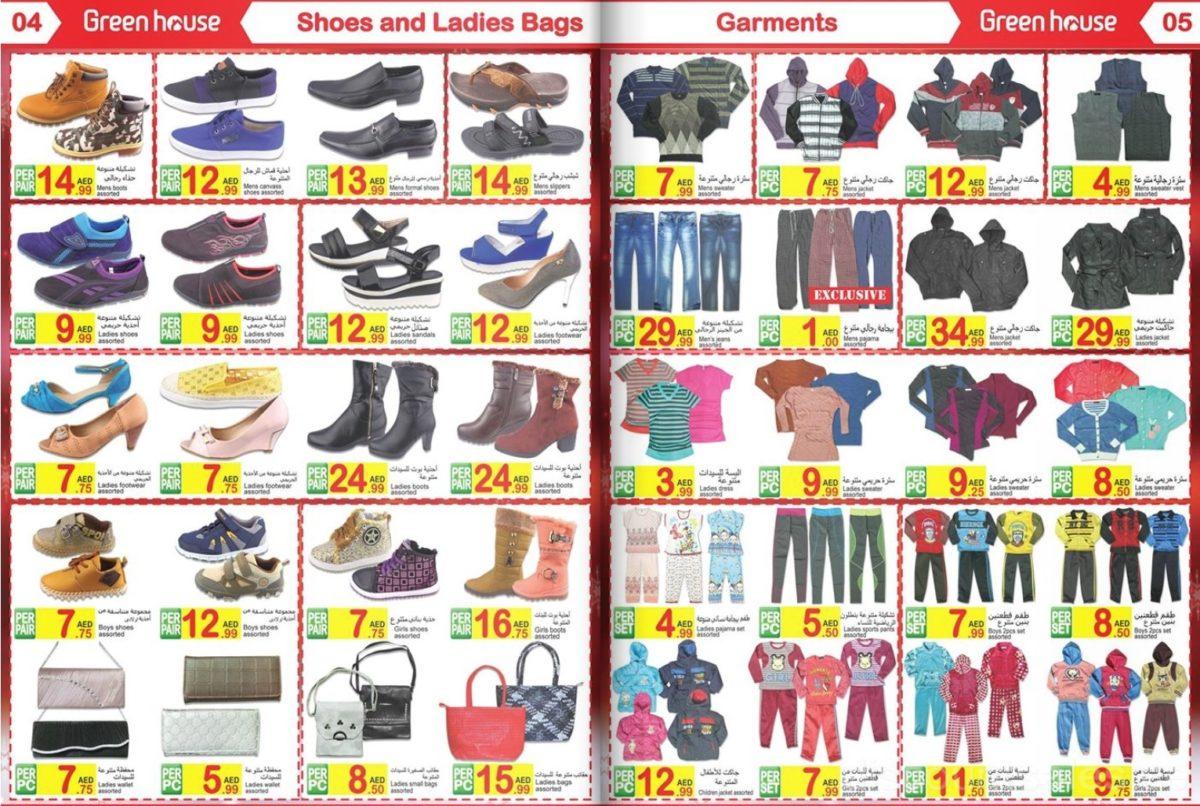 fashionwear-discount-sales-ea