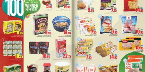 Food Grocery Items