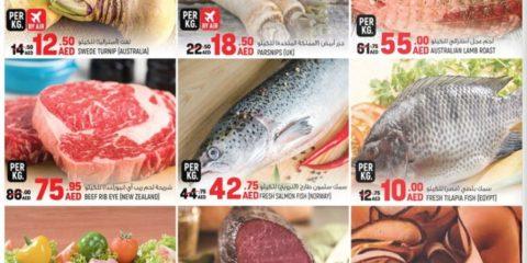 Fresh Seafood, meat & Vegetable