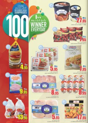 Frozen Foods Special Offer