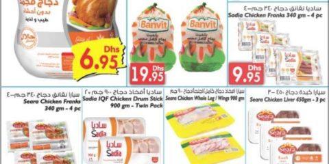 Frozen Foods Special Discount