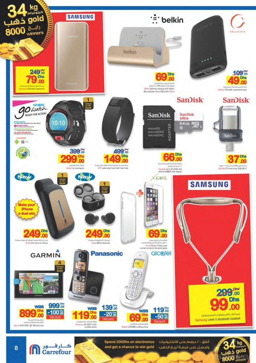 gadgets-and-accessories-discount-sales-ae