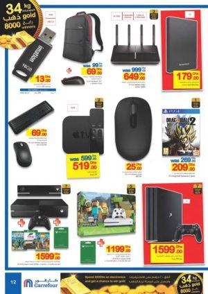 E-Gadgets & Accessories