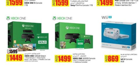 Gaming gadgets Exclusive Offer