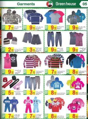 Assorted Garments Super Sale