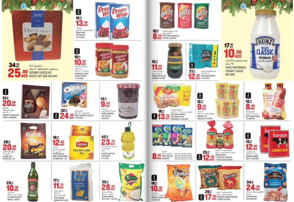 Grocery Items Special Offer