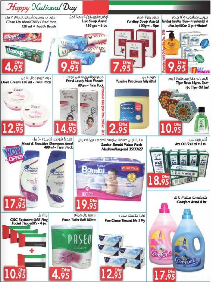 Health products for sale