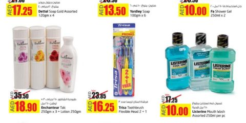 Beauty & Health Products Best Offer