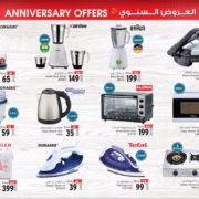 Kitchen & Home Appliances Sale