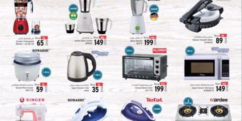 Kitchen & Home Appliances Sale
