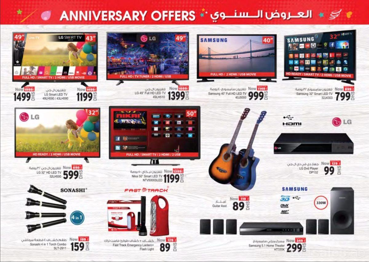 Kitchen Amp Home Appliances Sale Ansar Discountsales Ae