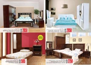 Home Furnitures & Decors