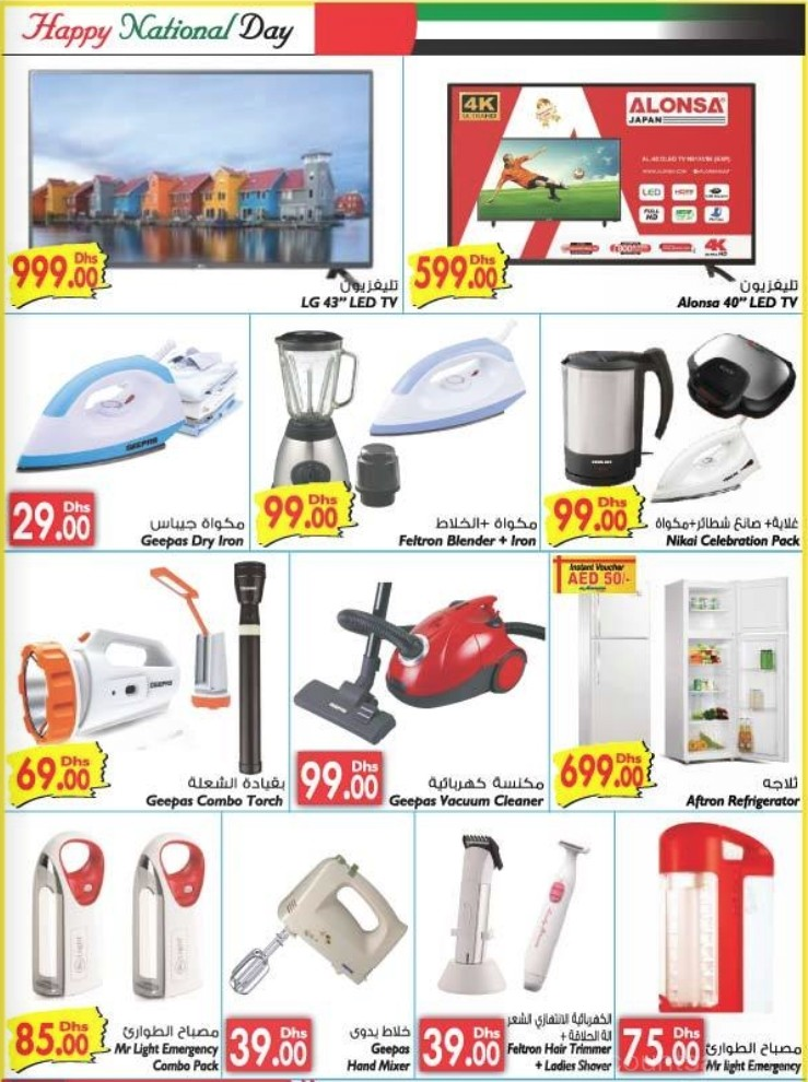 Home Appliances Special Offer