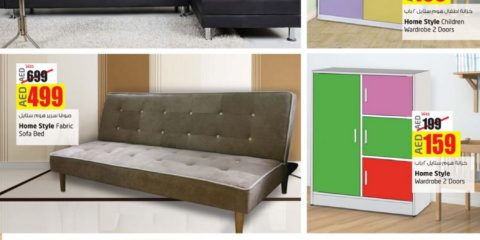 Home Furnitures Discount Offers