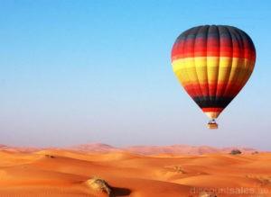 hotairballoon-discount-sales-ae