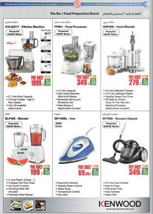 Kenwood Appliances
