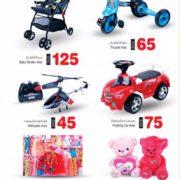 Kids Toys & Baby Stroller