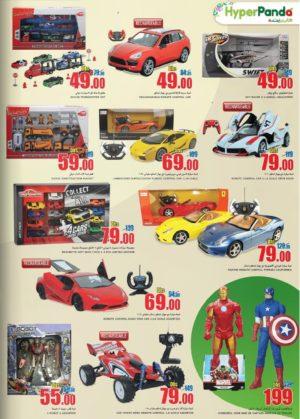 Assorted Children's Toys Deals