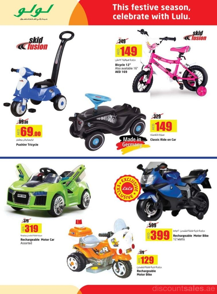 Kids Toys & Rides Exclusive Offer @ Lulu