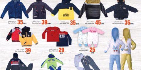Kids Wear Special Offer