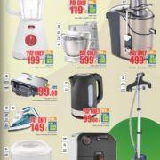 Kitchen Appliances Special