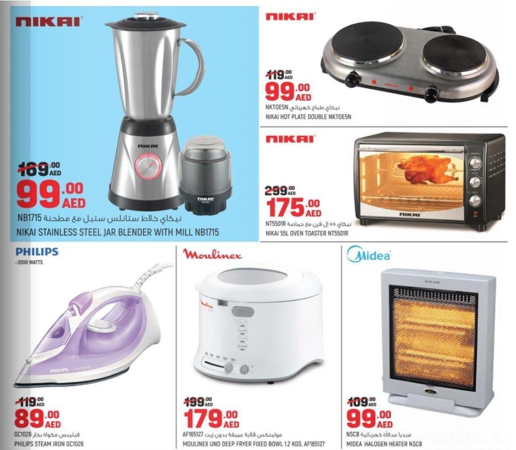 Appliances Discount Kitchen Appliances Discount Offers Discountsalesae Discount