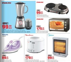 Kitchen Appliances Discount Offers