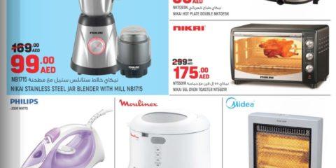 Kitchen Appliances Discount Offers