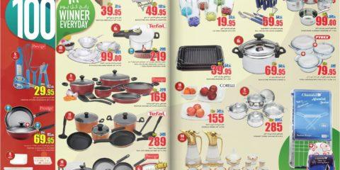 Kitchenwares Exclusive Offer