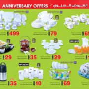 Kitchenwares Special Offer