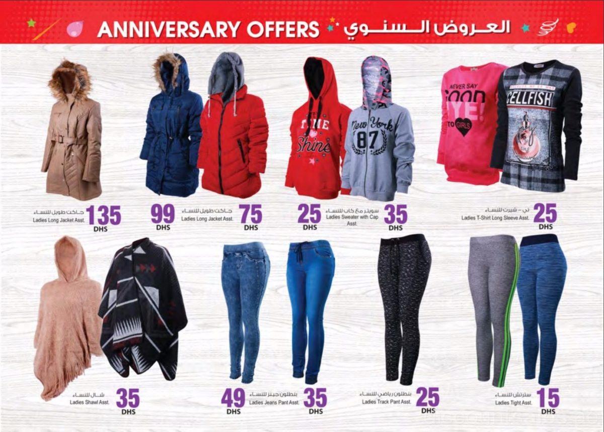 ladies-wear-discount-sales-ae