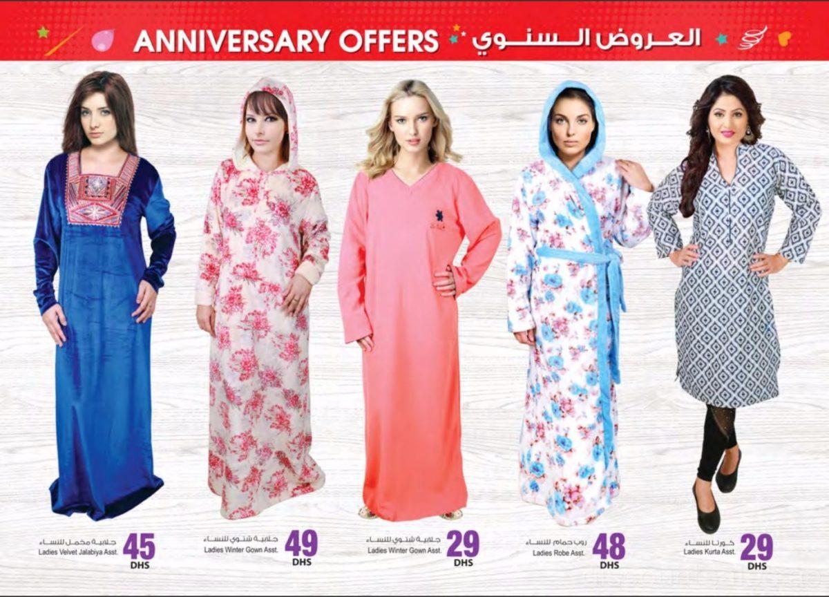 ladies-wear3-discount-sales-ae